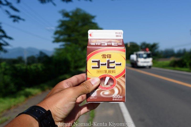 自転車日本一周(日勝峠)-Japan Nomad (7)