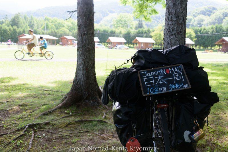 自転車日本一周104日目-Japan Nomad (5)