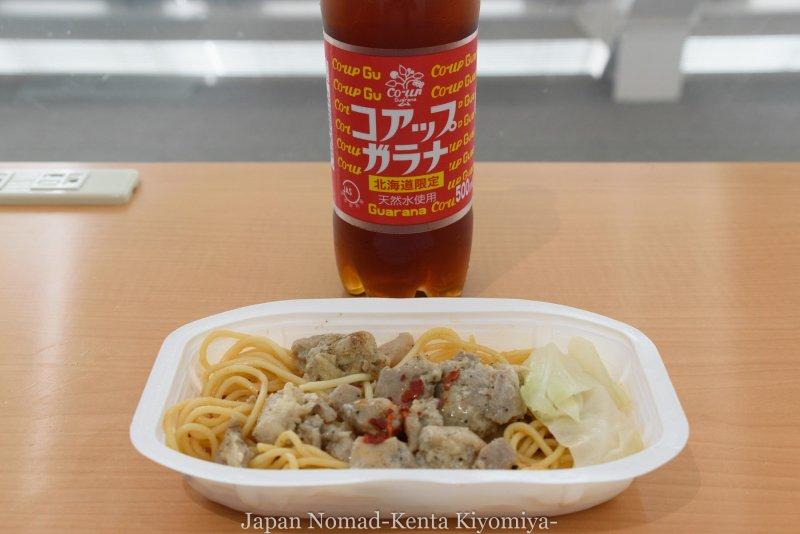 自転車日本一周117日目-Japan Nomad- (20)