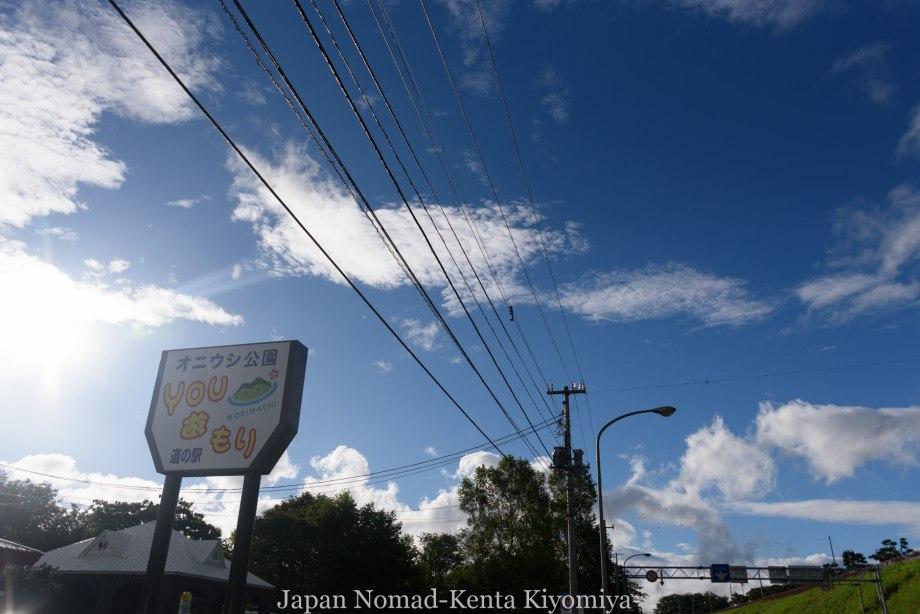 自転車日本一周117日目-Japan Nomad- (3)