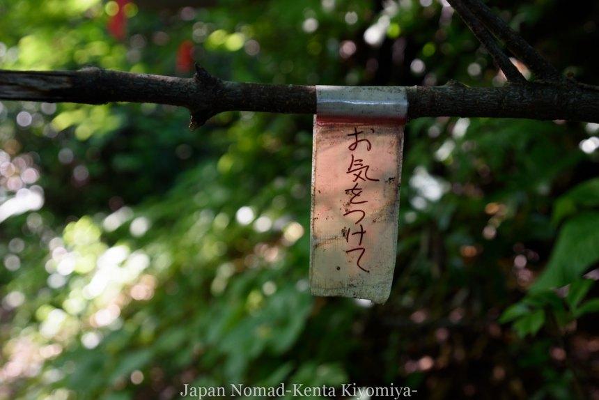 自転車日本一周123日目(岩木山)-Japan Nomad (52)
