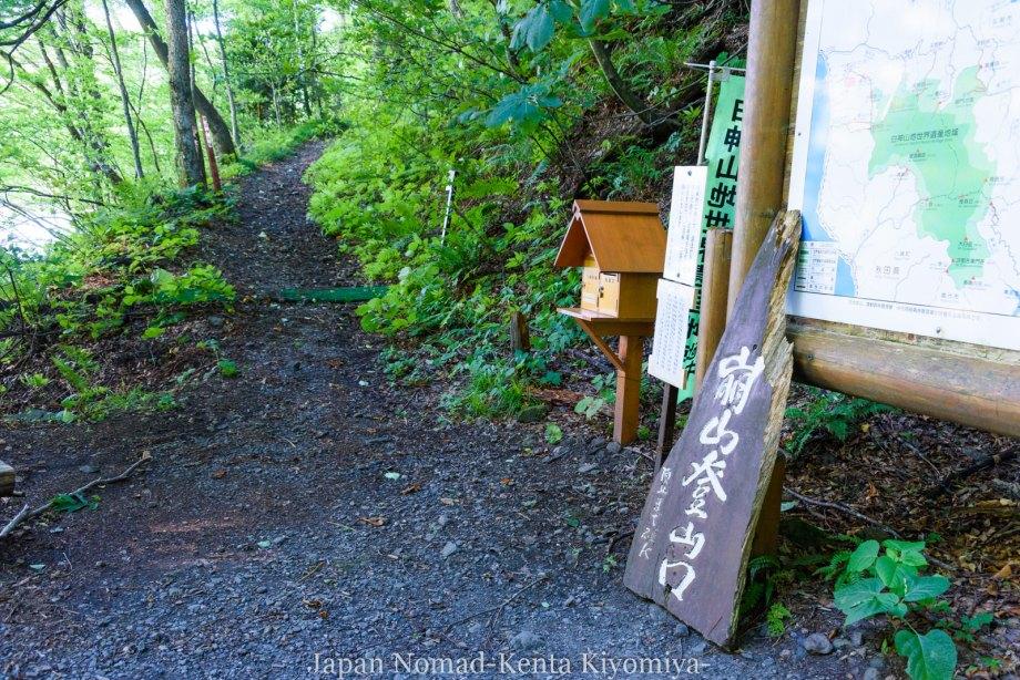自転車日本一周125日目(白神山地、白神岳)-Japan Nomad (11)