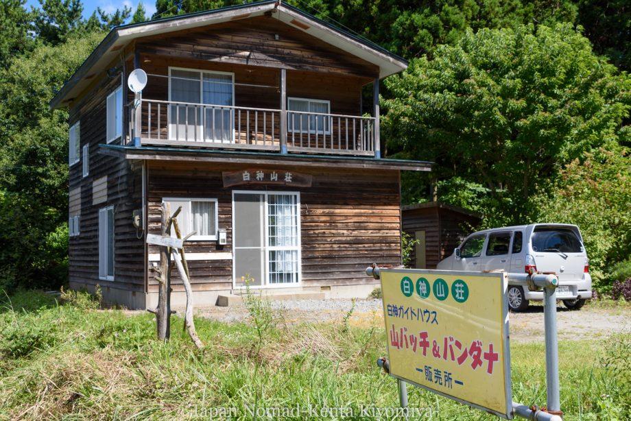 自転車日本一周125日目(白神山地、白神岳)-Japan Nomad (24)