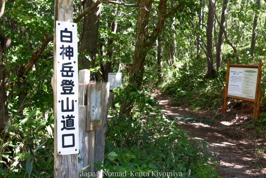 自転車日本一周125日目(白神山地、白神岳)-Japan Nomad (28)