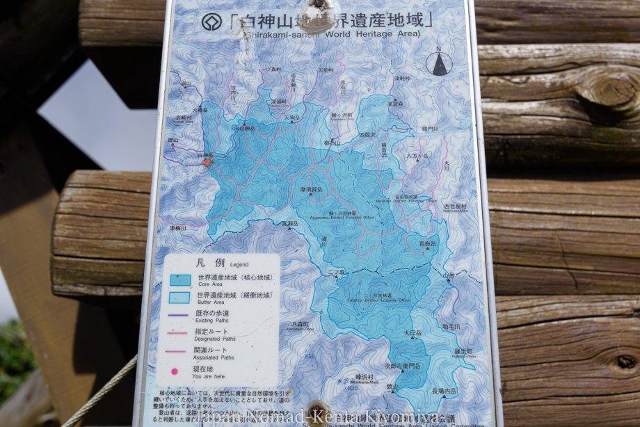 自転車日本一周125日目(白神山地、白神岳)-Japan Nomad (56)