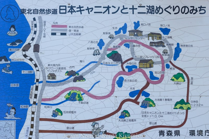 自転車日本一周125日目(白神山地、白神岳)-Japan Nomad (8)