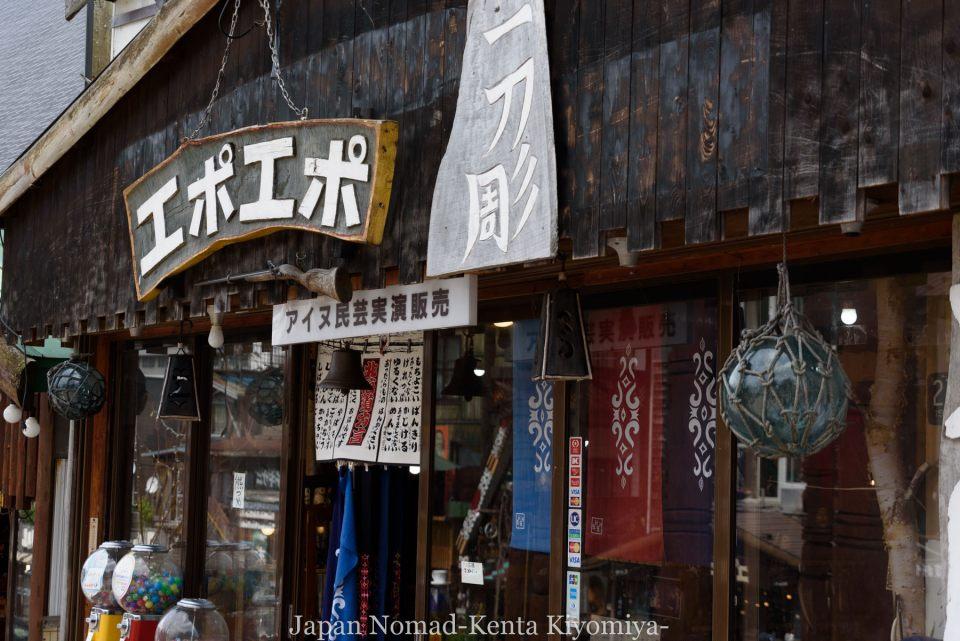 自転車日本一周98日目(阿寒湖、アイヌコタン、まりも)-Japan Nomad (17)