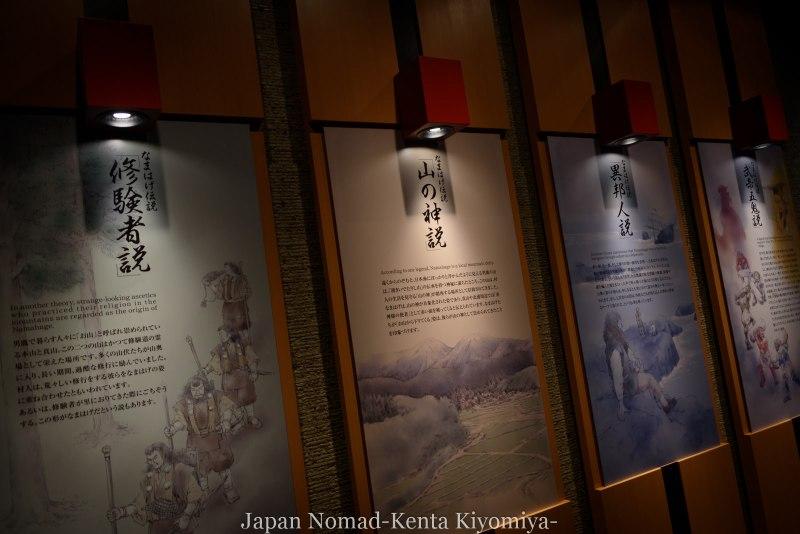 自転車日本一周127日目(なまはげ、ハタハタ丼、寒風山、男鹿半島)-Japan Nomad (23)