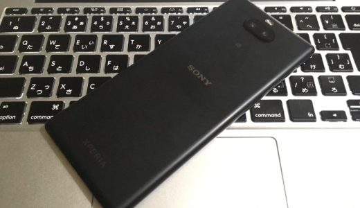 【SONY】Xperia 10 plusを購入!!