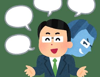 【手数料地獄】バンドルカードがやば過ぎる!!
