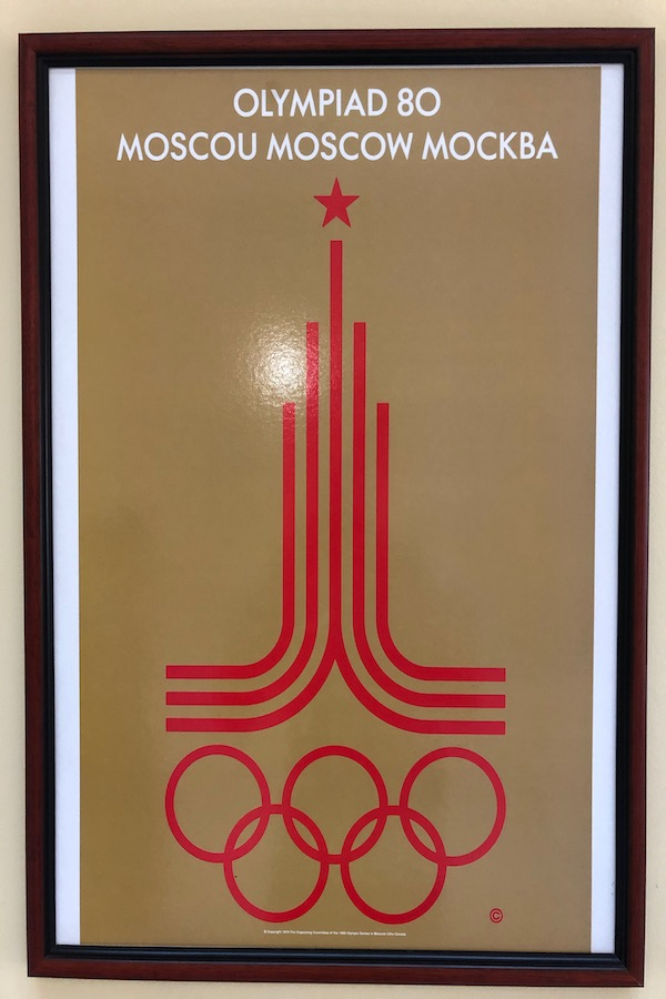 Olympic-poster-1980-moscow