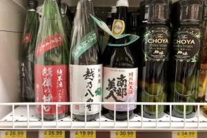 h-mart-sake-1