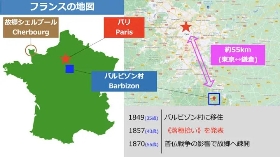 Millet-Map