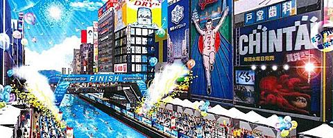OSAKA あるある Vol-01