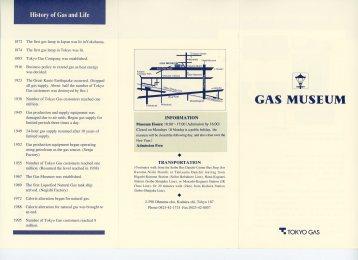 Tokyo Gas Museum615