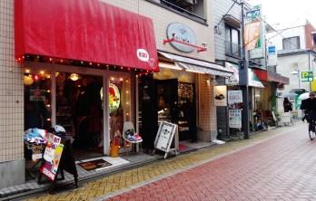 Koenji store rain