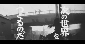 Cupola City - wave from railroad bridge silhouette