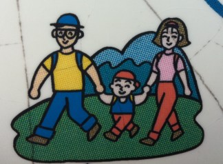 a - family hiking