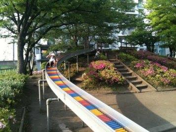 2 - Tenno Park slide