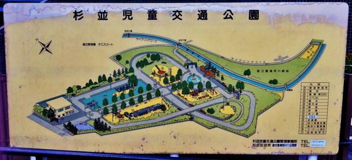 Map of Suginami Children's Traffic Park 杉並児童交通公園