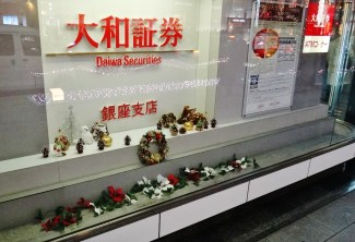Daiwa Securities christmas display