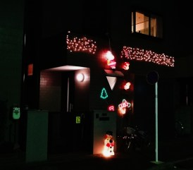 Numabukuro santa christmas lights