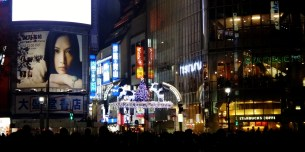 """Reindeer and Christmas tree light-display at the entrance of """"Center Gai"""" shopping street in Shibuya, Tokyo."""