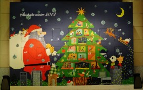 Shiodome city center advent calendar santa