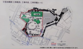 Torayon Site Plan