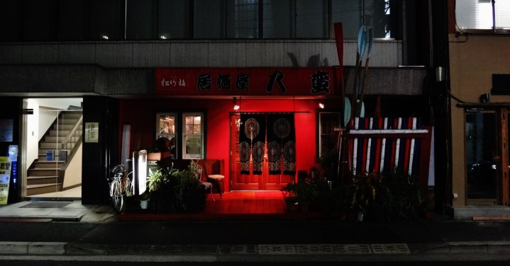 Exterior of Ginza Brewing Hachi Ban, which makes its own beer.