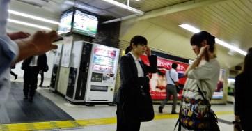Two women in Shimbashi station, Tokyo