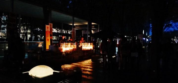Keyaki Hiroba Plaza Food vendor