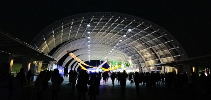 Saitamashintoshin Station night