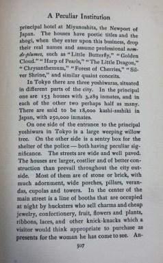 Yankees of the East Yoshiwara description 1896
