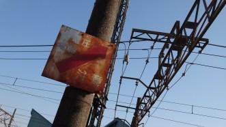 Rusty sign Kawasaki