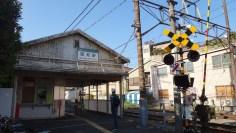 Showa station Tsurimi line factory