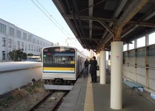 Umishibaura station train watcher salaryman