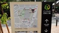 O-Path Ohashi Meguro Tokyo map