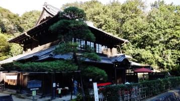 Japan Open air architecture museum Kawasaki building 0