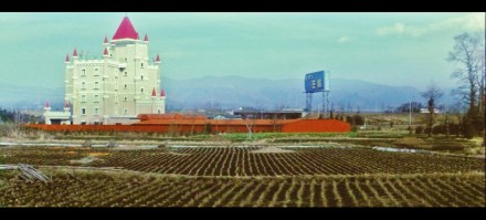 Love Hotel The Petrified Forest Japanese film 1973