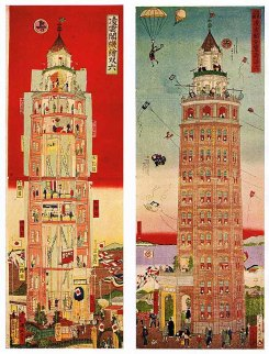 An illustration of the Asakusa Twelve stories, with Spencer, nearby, jumping off a balloon.