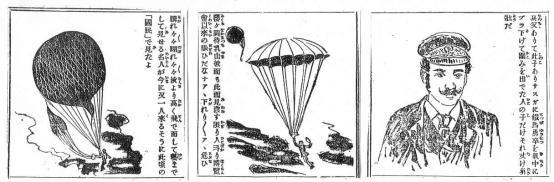 Source: http://blog.livedoor.jp/misemono/archives/2014-06.html