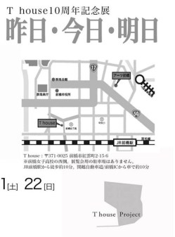 T house Sou Fujimoto map