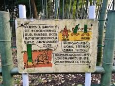 Suzume-no Oyado Ryokuchi Park bamboo sign