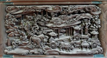Shibamata Taishakuten temple wood carving