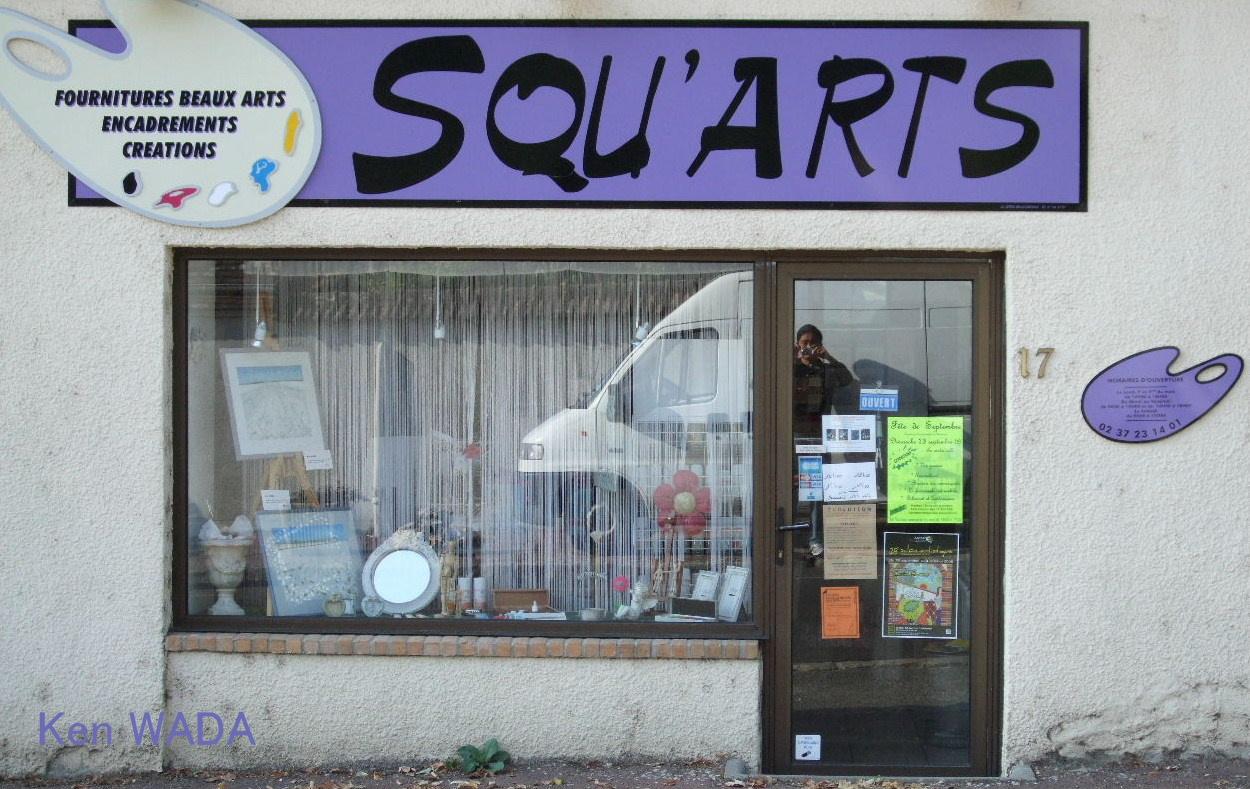 SQU'ARTS