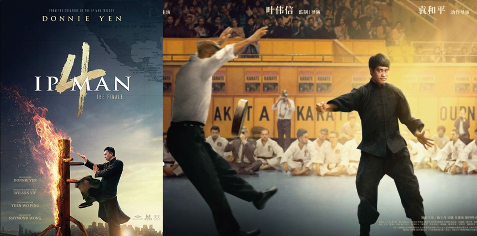 ANGA Panari Sky Center Cinema 20th-26th March 2020- Ip Man 4: The Finale