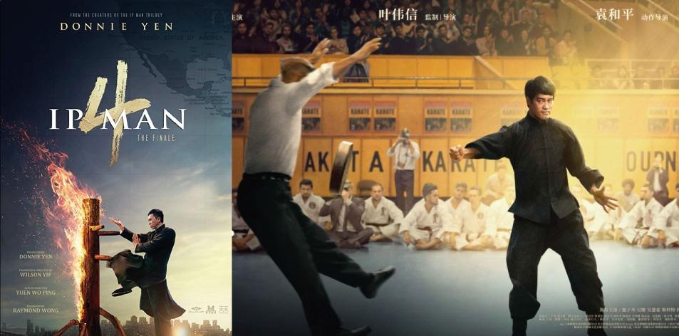 ANGA Panari Sky Center Cinema 6th-12th March 2020- Ip Man 4: The Finale