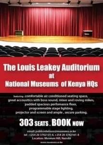 auditorium_poster