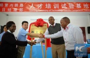 Schools, Colleges & Universities offering Certificate Higher Diploma and Diploma in Chinese Language & Culture Course in Kenya, Intake, Application, Admission, Registration, Contacts, School Fees, Jobs, Vacancies